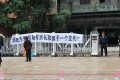 A banner, which reads 'Return my son! Explain to all parents and kids', is displayed on the gate of a primary school on Thursday after a child committed suicide in Chengdu, southwest China's Sichuan province. Photo: AFP