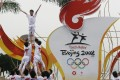 Beijing aims to become the first city to host both summer and winter Olympic Games.