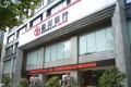 Huishang Bank's business is more retail-based than Bank of Chongqing's. Photo: SCMP Pictures