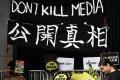 The quality of Hong Kong's television programmes may drop further. Photo: Felix Wong