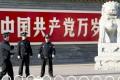 Policemen guard the entrance to Zhongnanhai. Photo: AP