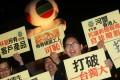 Protesters demonstrate outside TVB's headquarters in Tseung Kwan O. Photo: Sam Tsang