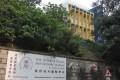 Montessori School may lose its Tin Hau site. Photo: May Tse
