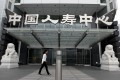 Fitch is maintaining its stable outlook for the mainland life insurance sector. Photo: Reuters