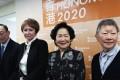 Allen Lee Peng-fei, Elizabeth Bosher, Anson Chan Fang On-sang and Gladys Li, of Hong Kong 2020. Photo: SCMP