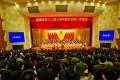 The Hunan people's congress lost 56 deputies. Photo: SCMP