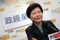 Chief Secretary Carrie Lam Cheng Yuet-ngor. Photo: David Wong