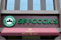 It looks like Starbucks from a distance, but upon closer inspection, something is very off here. Photo: Chinanews.com