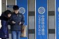 China Mobile said it would look into a HK$142 million deal between CMHK, its Hong Kong unit, and Ricky Wong Wai-kay's Hong Kong Television Network. Photo: Reuters