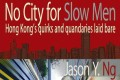 Book review: No City for Slow Men, by Jason Ng
