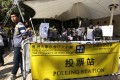 """Occupy Central organisers arranged polling for a """"Civil Referendum"""" on January 1, 2014, for citizens to give their views on how the chief executive should be elected in 2017. Photo: AP"""