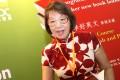 Elizabeth Wong Chien Chi-lien