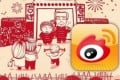 A promotional Sina Weibo Lunar New Year graphic. Photo: Sina Weibo