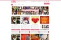Coucou8, a social matchmaking platform for Chinese who speak English