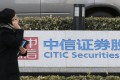CITIC Securities at its head office in Beijing. Photo: Reuters