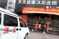 The raids hit a swathe of businesses. Photo: Felix Wong
