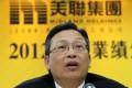 Freddie Wong Kin-yip, Chairman of Midland Holdings. Photo: Felix Wong