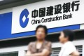 The trust product raised 289 million yuan from wealthy clients of CCB. Photo: Reuters
