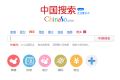 A screenshot of the ChinaSo interface. Photo: SCMP Pictures