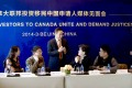 A group of Chinese applicants to the federal programme held a press conference in Beijing.
