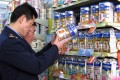 The task force will investigate counterfeit food. Photo: AFP