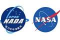 The agency has a Nasa-like logo and an unfortunate acronym.