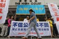 Falun Gong members yesterday.