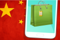 At least 69 per cent of Chinese consumers have purchased a product through their smart phones, according to a new graphic. Photo: Tech In Asia