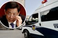 The late police officer was once commended for his anti-crime efforts by Bo Xilai (inset), before Bo went on trial in Jinan (above) last year. Photos: AFP, Reuters