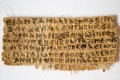 The papyrus fragment, which could have been written as early as the second century.Photo: Reuters