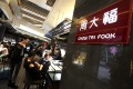 Chow Tai Fook registered 1.3 million online members last year. Photo: Reuters