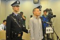 Qin Zhihui, known as 'Qinhuohuo' in cyberspace, was sentenced to three years in jail on Thursday for creating and spreading online rumours. Photo: Xinhua