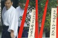 """A wooden sign (centre) reading """"Prime Minister Shinzo Abe"""" is seen on a ritual offering from the prime minister to Yasukuni Shrine at the shrine in Tokyo. Photo: Reuters"""