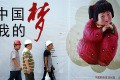 """A """"Chinese Dream"""" promotion billboard in Beijing. Photo: AFP"""