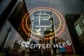 China's biggest bitcoin exchange Huobi has plans to set up an offshore bank account. Photo: Reuters