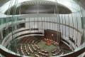 The Legislative Council complex, Tamar. Photo: Dickson Lee/SCMP