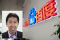 Baidu has appointed Andrew Ng as chief scientist to head an expanded research operation in Beijing.