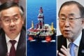 "China Deputy U.N. Ambassador Wang Min (left) sent a ""position paper"" on the rig's operation in the South China Sea to Secretary general Ban Ki-moon (right). Photos: AP, Xinhua"