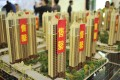 Sales of new homes in the first four months of this year fell 8.6 per cent year on year to 1.45 trillion yuan.