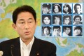 Japan's Foreign Minister Fumio Kishida and Japanese abduction victims. Photos: AFP