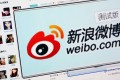 China's government censored Weibo more on July 1 than it did on June 4 according to Weiboscope. Photo: Reuters