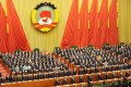 The process for selecting and promoting Communist Party officials is deeply flawed. Photo: AFP