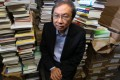 City University is looking into allegations that pro-democracy scholar Professor Joseph Cheng Yu-shek took the credit for others' work in articles published in academic journals more than a decade ago. Photo: May Tse