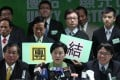 """The Democratic Party stresses the Chinese term """"unity"""" as chairwoman Emily Lau and other members discuss development in the northeastern New Territories. Photo: May Tse"""