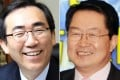 South Korean officials Cho Tae-yul (left) and Baek Seung-joo will hold talks with their Chinese counterparts.