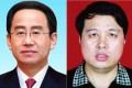 Wang Jiankang (right), who is Ling Jihua's (left) brother-in-law and a deputy mayor in Yuncheng in Shanxi province, has been in custody for more than 10 days.