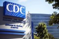The federal Centers for Disease Control and Prevention in Atlanta. Michael Farrell, head of a CDC lab, was reassigned from his position following an incident last month that potentially exposed scores of workers to live anthrax. Photo: AP
