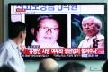 A TV news showing portraits of Yoo Byung-eun. Photo: AP