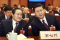 Zhou Yongkang (left) sits with Xi Jinping at the National People's Congress in 2012. Photo: CNS