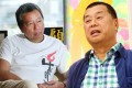 Lee Cheuk-yan (left) said he could offer evidence to the committee to prove the money transferred from Jimmy Lai (right) was not for him personally. Photo: David Wong